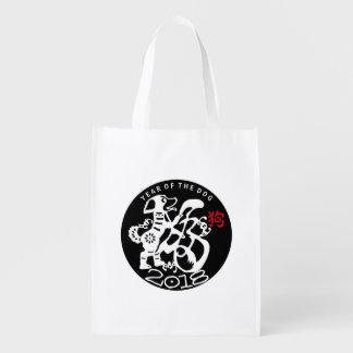 Wiederverwendbare Tasche b-HundPapercut Wiederverwendbare Einkaufstasche
