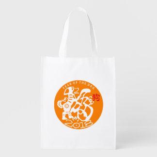 Wiederverwendbare Tasche O-HundPapercut Wiederverwendbare Einkaufstasche