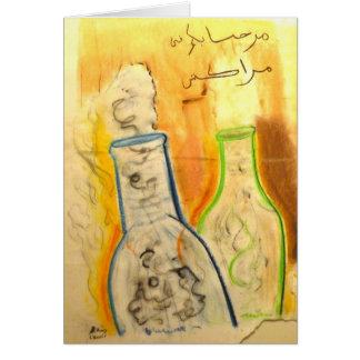 Willkommen zur Marrakesch-Grußkarte, Brad Hines Karte
