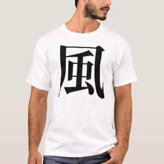 Wind - japanischer Charakter T-Shirt