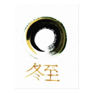 Winter-Sonnenwende [Kanji], Enso Postkarte