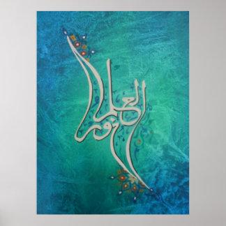 Wissen ist helles arabisches Kalligraphieplakat Poster