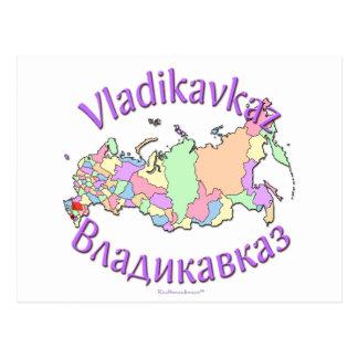 Wladikawkas Russland Postkarte