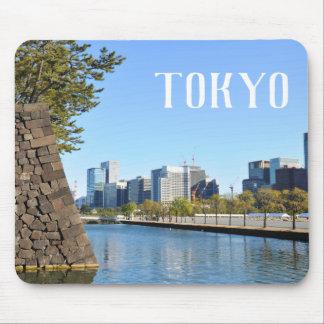 Wolkenkratzer in Tokyo, Japan Mousepad
