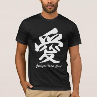 Wolljackenwalisercorgi T-Shirt