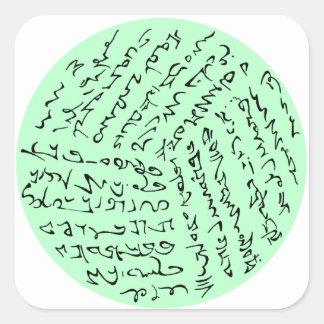 Wörter sind magisch (tadelloses Grün) Quadratischer Aufkleber