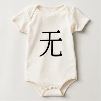 wú - 无 (nein) baby strampler