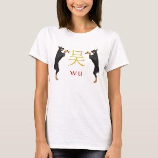 Wu-Monogramm-Hund T-Shirt