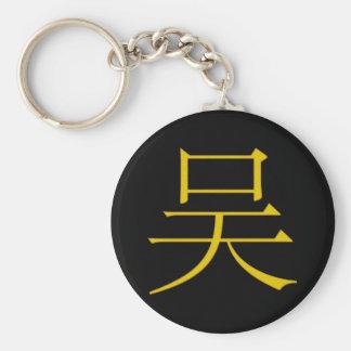 Wu-Monogramm Standard Runder Schlüsselanhänger