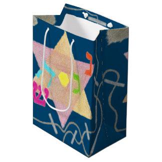 Wunder der mittleren Geschenk-Tasche Chanukkas Mittlere Geschenktüte
