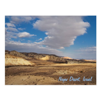 Wüste Negev, Israel Postkarte