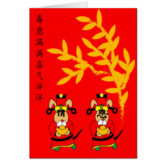 XI QI YANG YANG en- u. Qinghund Karte