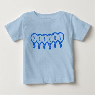 Yaakov Baby T-shirt