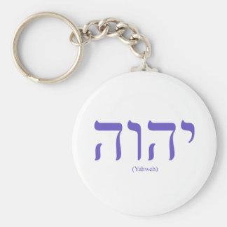 Yahweh (auf Hebräer) blaues beschriftendes Schlüsselanhänger