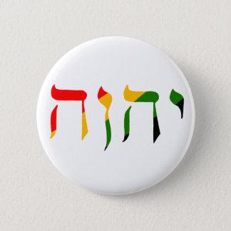 Yahweh auf Hebräer Runder Button 5,7 Cm