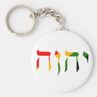 Yahweh auf Hebräer Schlüsselanhänger