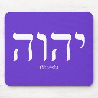 Yahweh (auf Hebräer) weißes beschriftendes Mauspads
