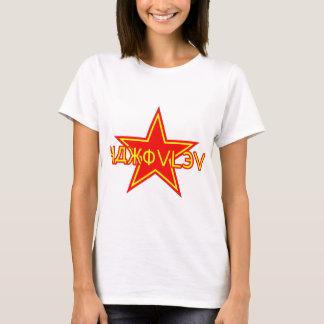 Yakovlev roter Stern T-Shirt