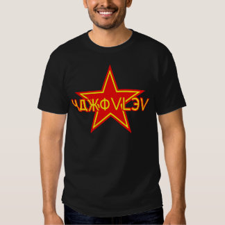 Yakovlev roter Stern T-Shirts