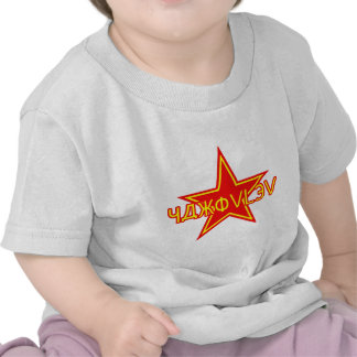 Yakovlev roter Stern T Shirt
