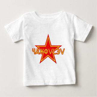 Yakovlev roter Stern Shirt