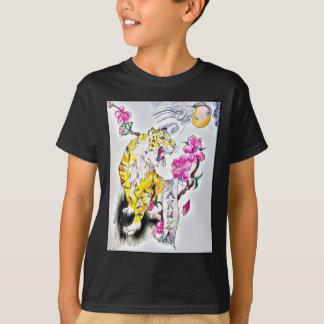 Yakuza-Tiger colored.jpg T-Shirt