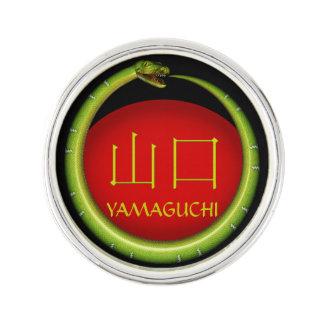 Yamaguchi-Monogramm-Schlange Anstecknadel
