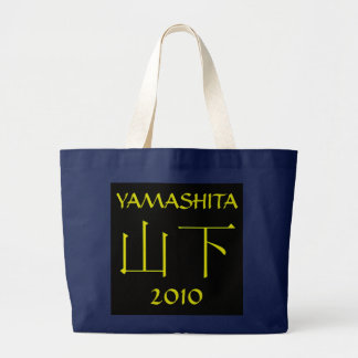 Yamashita Monogramm Jumbo Stoffbeutel