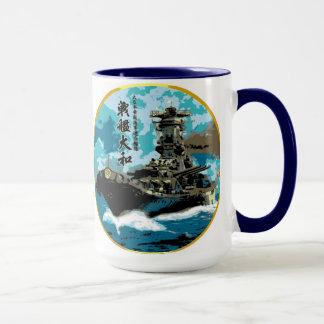 Yamato Hiragana.jpg, SCHLACHTSCHIFF YAMATO Tasse