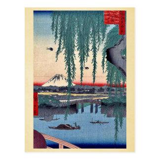 Yatsumi Brücke durch Andō, Hiroshige Ukiyo-e. Postkarte