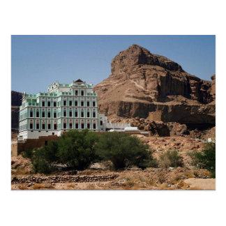 Yemenite Landschaft, der Jemen Postkarte