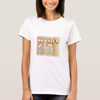 Yeshua auf Hebräer T-Shirt