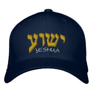 Yeshua Hut - Yeshua ist Jesus auf Hebräer Bestickte Mütze