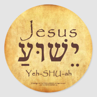 YESHUA-JESUS HEBRÄER-AUFKLEBER RUNDER AUFKLEBER
