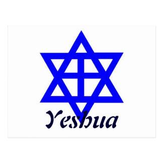 YESHUA POSTKARTE
