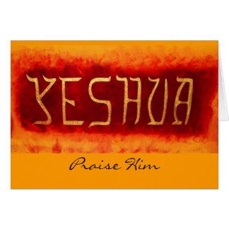 Yeshua, preisen ihn karte