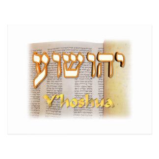 Y'hoshua auf Hebräer Postkarte