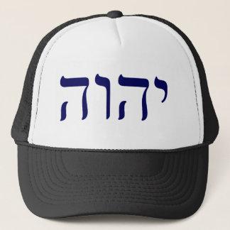 YHWH Blau Tetragrammaton Truckerkappe