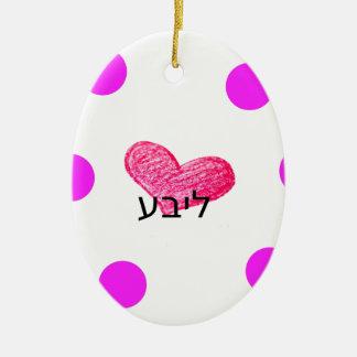 Yiddish Sprache des Liebe-Entwurfs Keramik Ornament