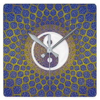 Yin Yang Blau Quadratische Wanduhr