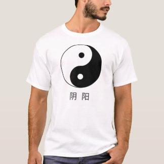 Yin Yang T - Shirt (weiß)