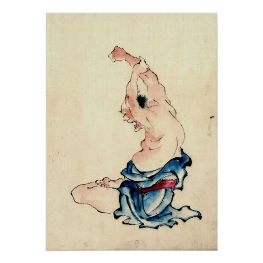 Yoga-Übung 1840 Poster