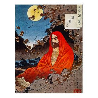 Yoshitoshi: Heiliger Mann Postkarte