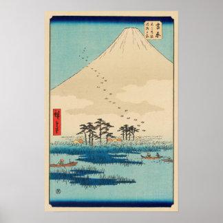 Yoshiwara, Japan: Vintager Woodblock Druck Poster