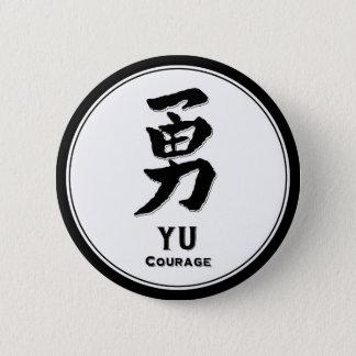 YU-Mut bushido Vorzug-Samurai-Kanji Runder Button 5,1 Cm