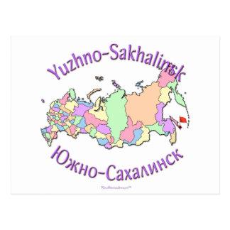 Yuzhno-Sakhalinsk Russland Postkarte