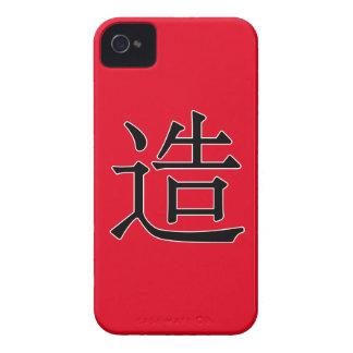 zào - 造 (machen Sie) iPhone 4 Case-Mate Hüllen