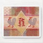 Zeichen des Hahns im Rot, Lavendel-Hähne, Fel Mousepad