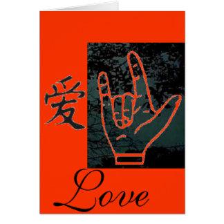 Zeichen-Sprache für i-Liebe Sie/japanisches Karte