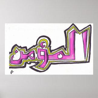 Zeitgenössische islamische poster
